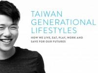 Taiwan Generational Lifestyles
